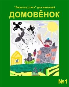электронные книги с картинками для детей
